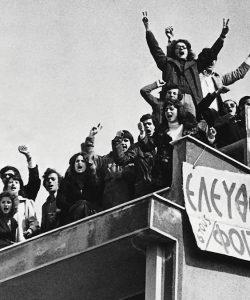 Recalling the Polytechnic