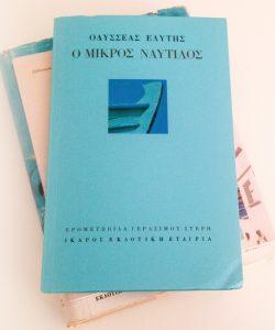 """The Little Mariner"", Odysseas Elytis"