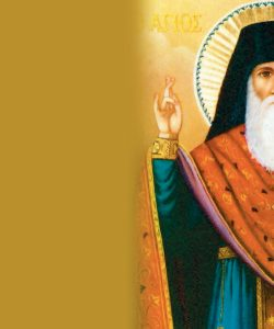 Saint Anthimos of Chios