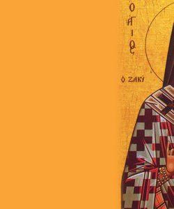 Dionysius of Zakyanthos