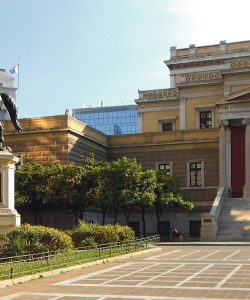 The National Historical Museum: Five Hundred Years of History