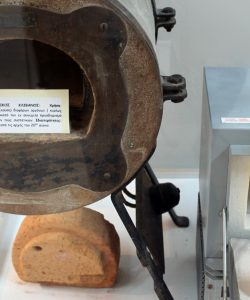 The Unknown Museums of the NKUA: The Pharmacology Museum